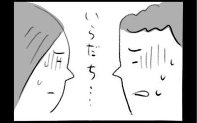 【腰痛マンガ】絶望地獄 第3話