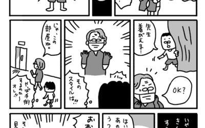 【闘痔の記録】第二十話 舞台