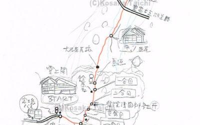ラフ公開「吉田口登山ルート」