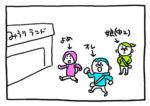 yomiuri-01
