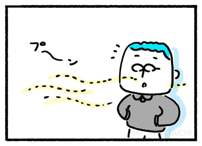 コマ配置フォーマット