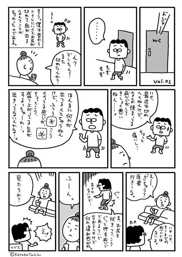 zi_01