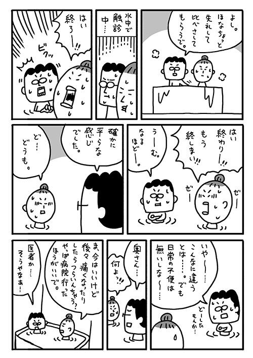 zi_06