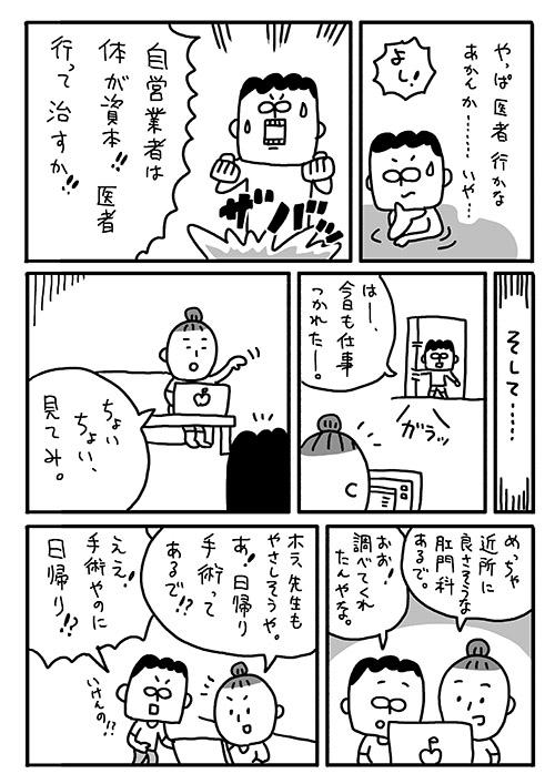 zi_07