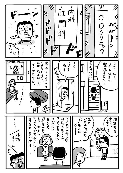 zi_09